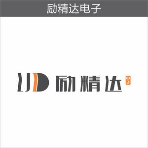 南宁市励精达电子有限公司