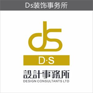 南宁市DS装饰事务所